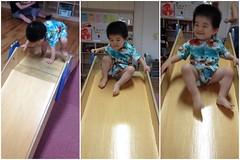 楽しく滑り台とらちゃん (2012/7/28)