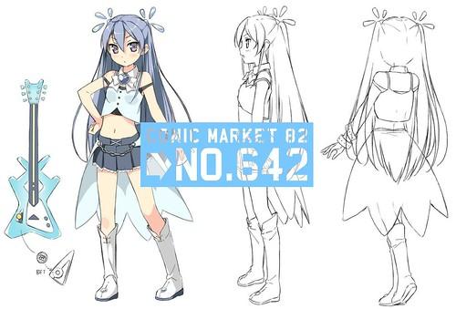 120804(2) - 動畫公司「SHAFT」嶄新魔法少女變身動畫《PRISM NANA PROJECT》邀請「カントク」設計主角造型! (5/9)