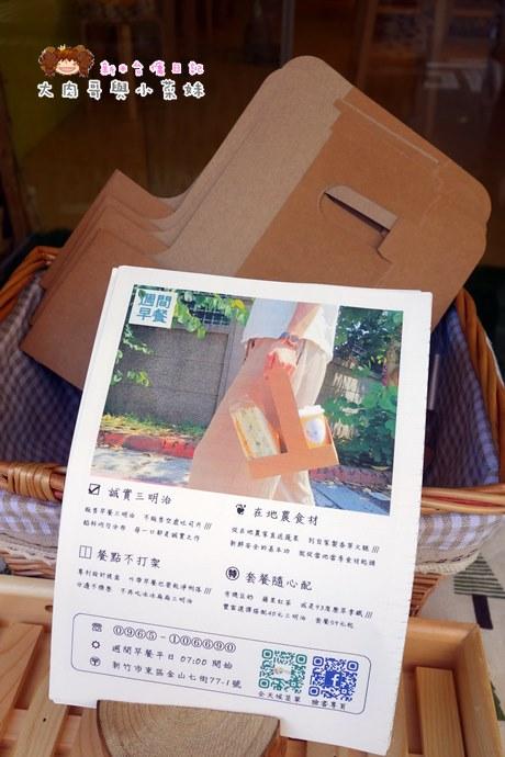 bigreeny 料理.家 (10).JPG