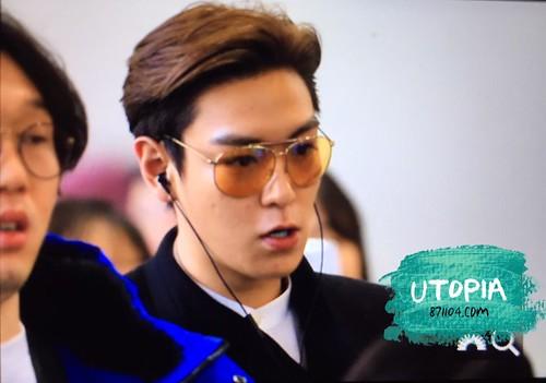 TOP - Gimpo Airport - 27feb2015 - Utopia - 04