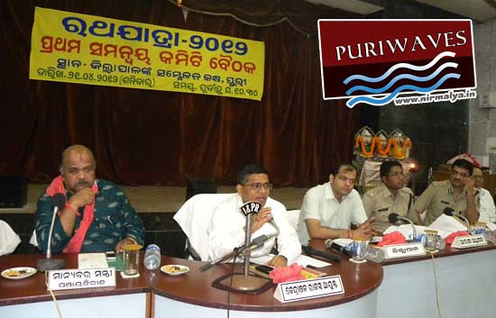 Press Conference organised for Rathyatra 2012