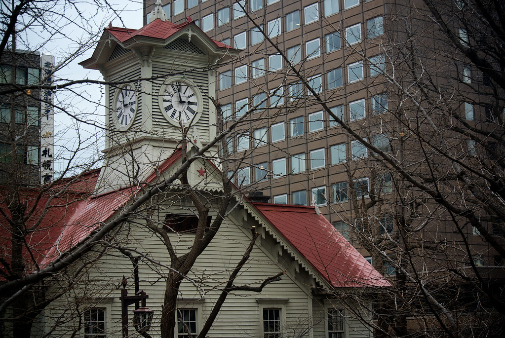 Sapporo clock tower.