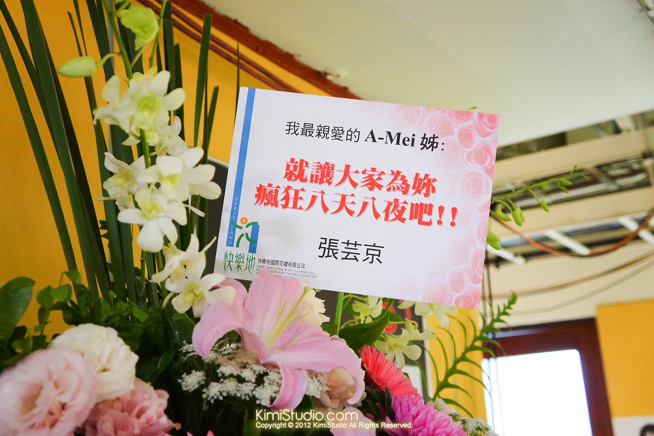 AMeiZING Taipei-084