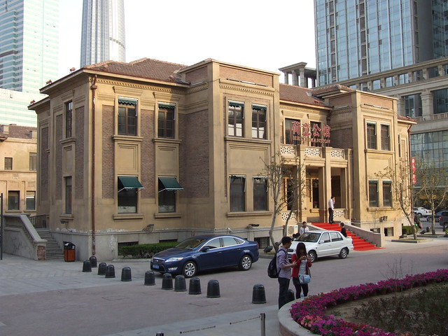 Tianjin (CN) - HeYi Mansion - 荷 意 公馆