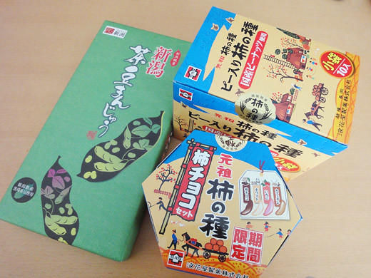 niigata_gift_1