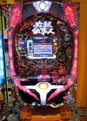 arcade game(0.0), recreation(0.0), pinball(1.0), machine(1.0), electronic device(1.0), games(1.0),