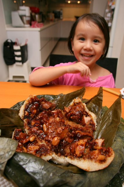 Fairmont Szechuan Court Gongbao Chicken Dumpling!