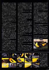 1996_07_carmagazine_spider0012