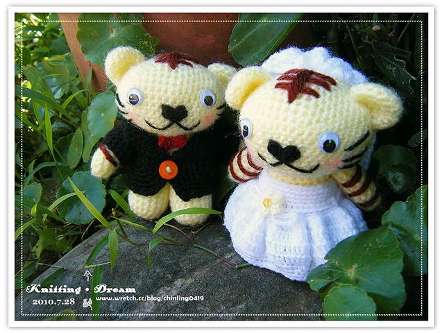 老虎.婚禮娃娃3