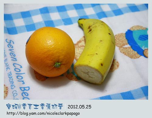 香吉士香蕉奶昔用量