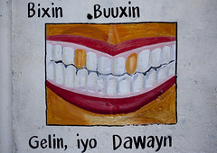 Dentist Advertisement Painted Sign, Somaliland