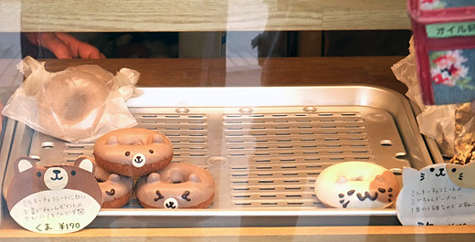 animal_donuts_3
