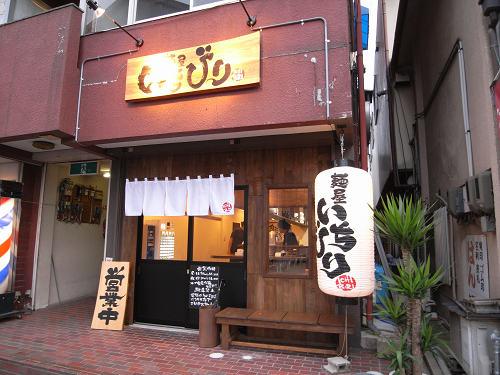 麺屋いちびり@橿原市-01