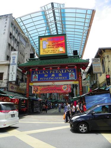 Chinatown, Kuala Lumpur, Malaysia