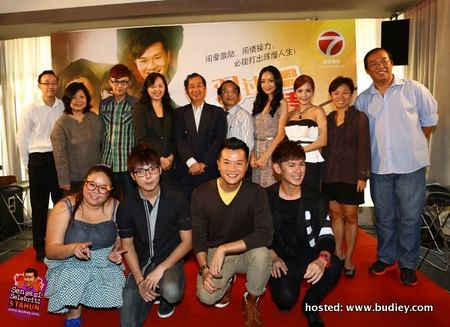 Group photo - Summer Brothers casts and VVIPs