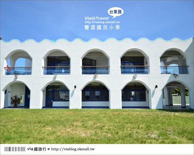 【台東地中海國小】台東豐源國小~一起探訪全台最美的小學!!21