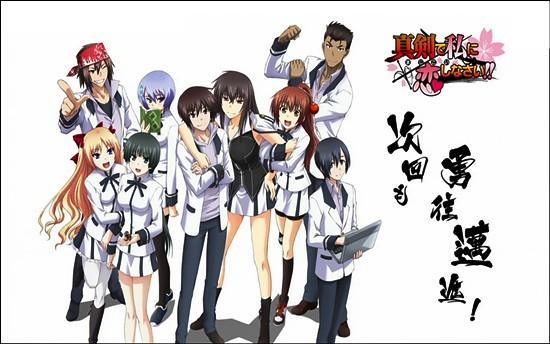 Especial Lex & Musa - Maji de Watashi ni Koi Shinasai!