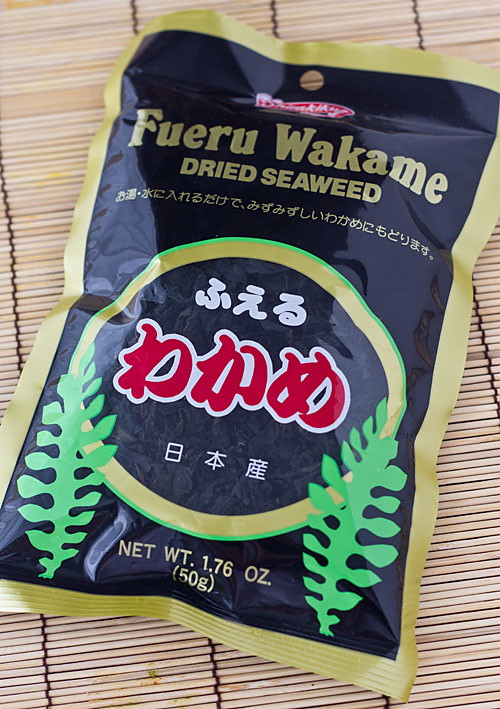 wakame packaging