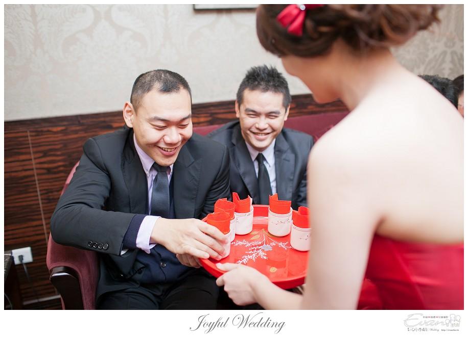 婚禮攝影 小朱爸 明勳&向榮 婚禮紀錄 中和晶宴_0029