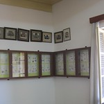 Philately Department,  Nicosia - north of Ledra Street