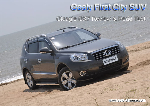 Geely Gleagle GX7 Review & Road Test - First SUV from Geely