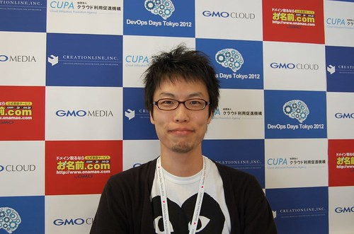 DevOps Days Tokyo 2012 にて