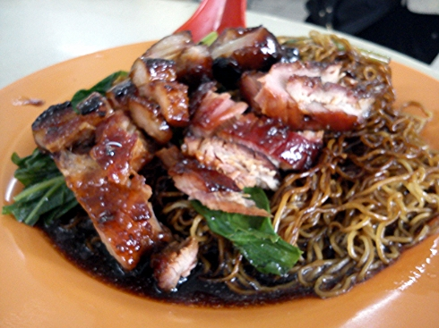 Char Siu Wantan Meen medium