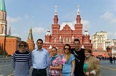 Sur la Place Rouge devant le Musée historique d'État de Russie
