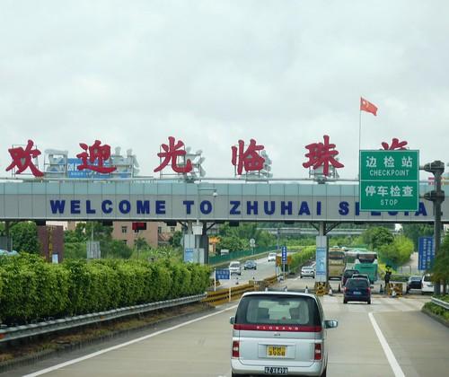 C-Guangzhou-Macao (10)