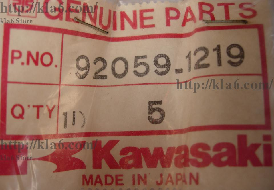 Kawasaki Selang / Hose 92059-1219