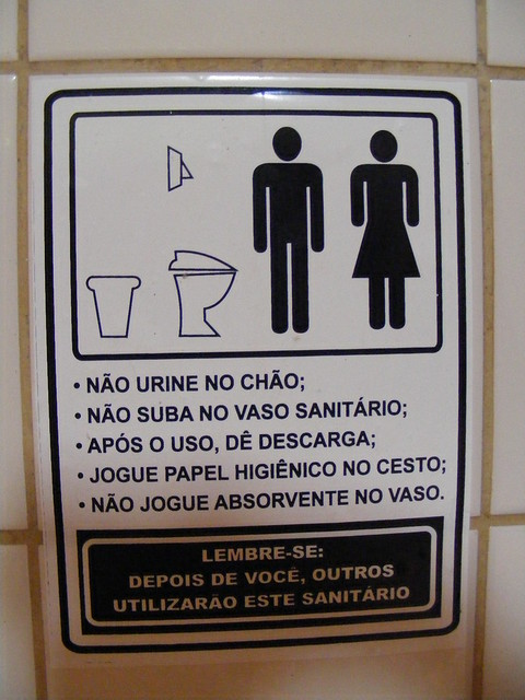 Brazilian Bathroom Rules
