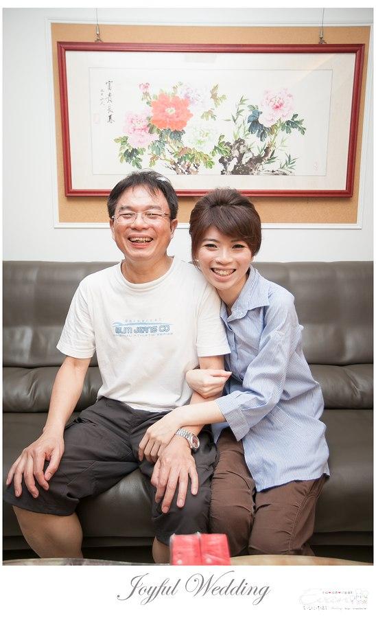 耀民 & 韻慈 婚禮紀錄_0016