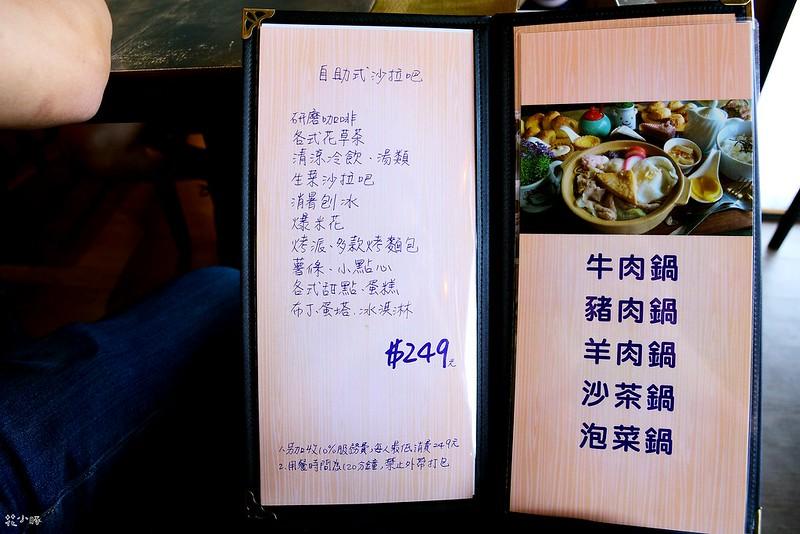 鼻頭的午茶時光菜單新北瑞芳鼻頭角浮淺 (8)