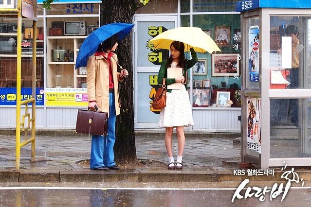 愛情雨_29
