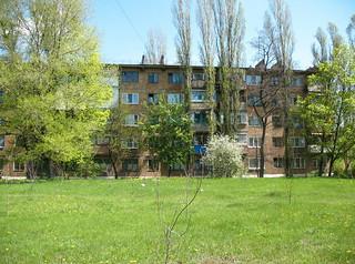 Dzerzhynsk 16