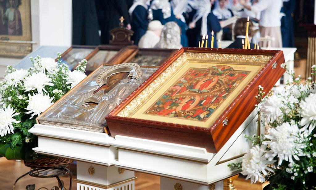 Воскресение Христово и ап. Иоанн Богослов