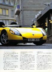 1996_07_carmagazine_spider0002