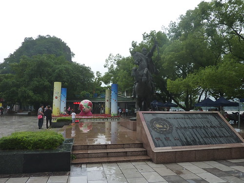 C-Guangxi-Guilin (94)