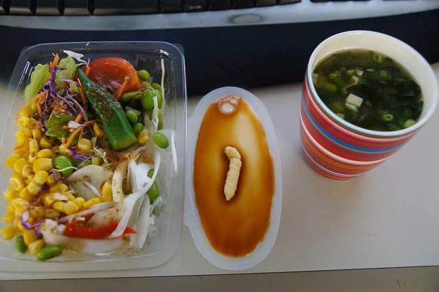 ダイエット11日目お昼