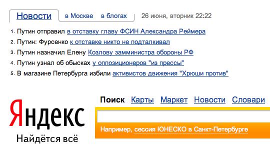 Снимок экрана 2012-06-26 в 22.22.11
