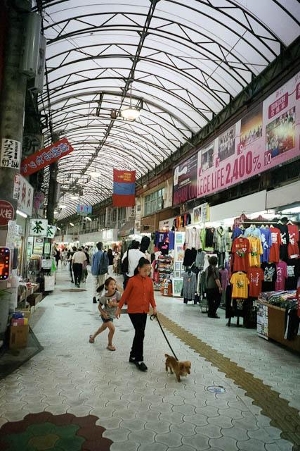 市場中央通り, Ichiba-chuo-dori (street)