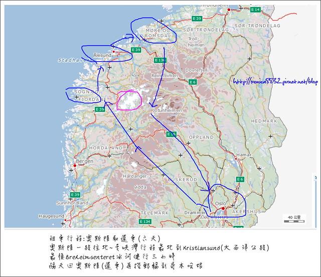 2012.06.23-07.01北歐行-3