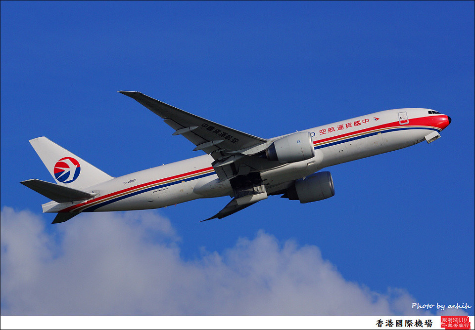 China Cargo Airlines / B-2082 / Hong Kong International Airport