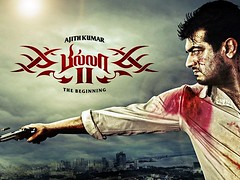 [Poster for Billa-2]