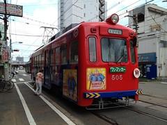 Hankai Tramway