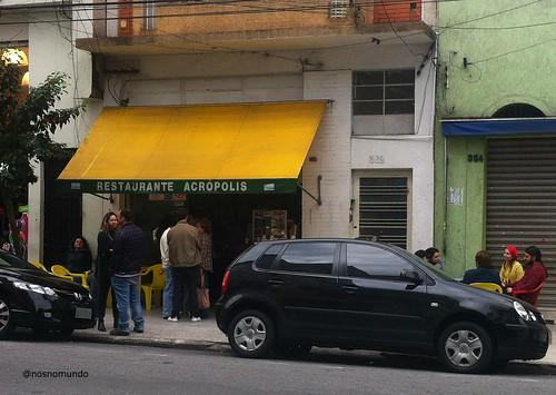 Restaurante Acrópoles