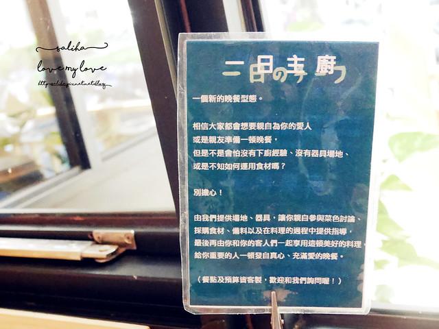 台北早午餐推薦煮飯研究所 (19)