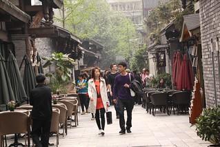 Kuan Zhai Xiang Zi