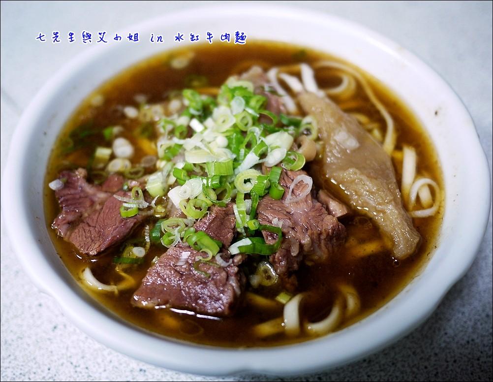5 小碗牛肉麵