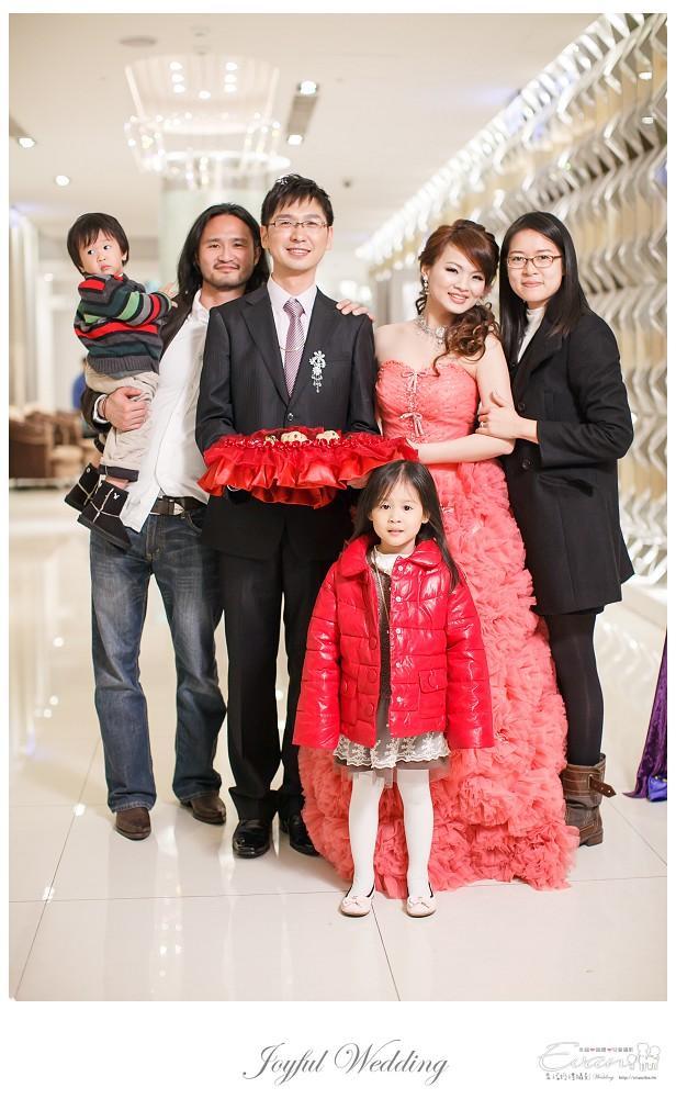 婚禮攝影 小朱爸 明勳&向榮 婚禮紀錄 中和晶宴_0299